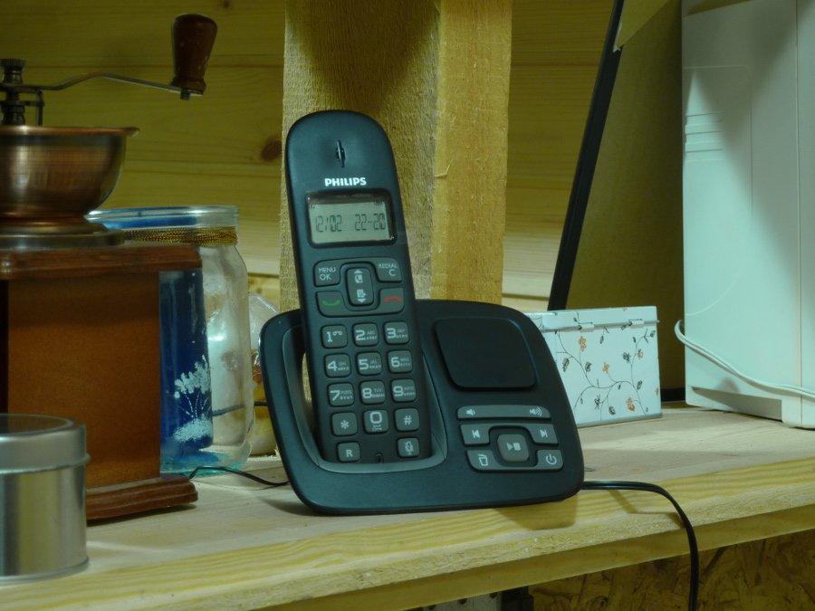 home-phone-dect.jpg