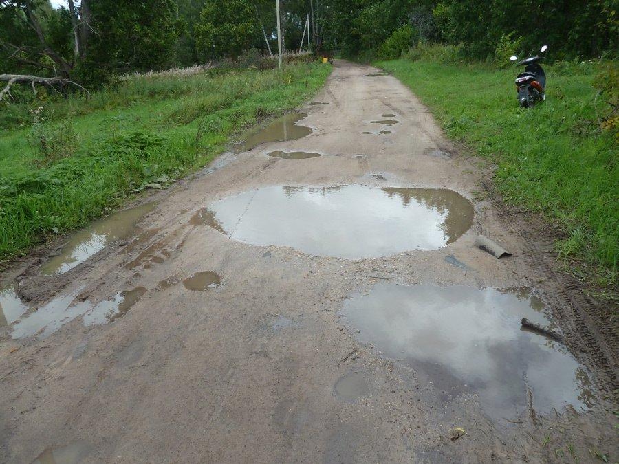 road-pool.jpg